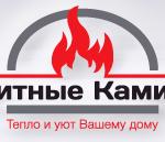 ЭлитныеКамины_.png