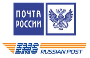 Почта России и EMS